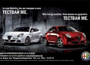 Billboard_Giulietta_Mito_20_JUN_2012